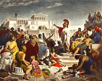 """Las líneas más hemosas del """"Discurso fúnebre de Pericles""""."""